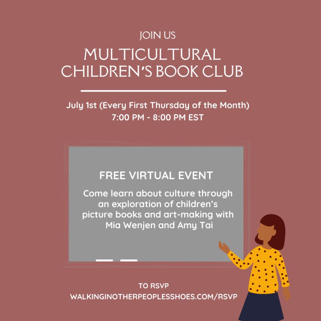 Multicultural Children's Book Club July 2021