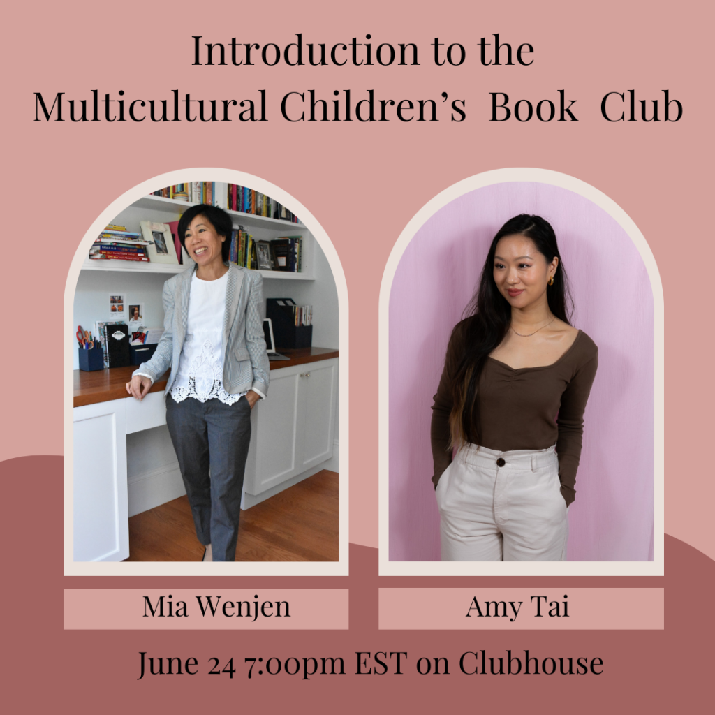 Please join Amy Tai and me for our third Multicultural Children's Book Club.