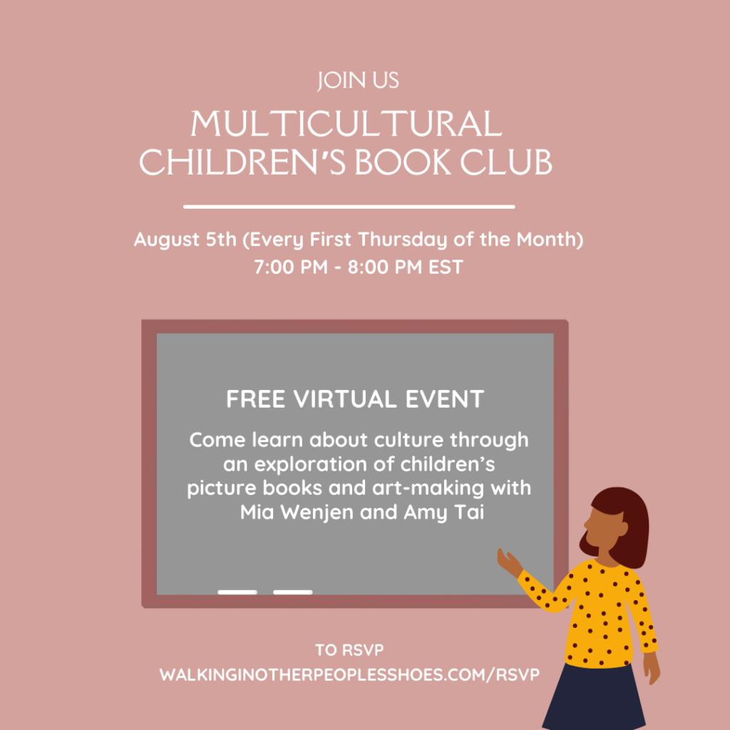 Multicultural Children's Book Club
